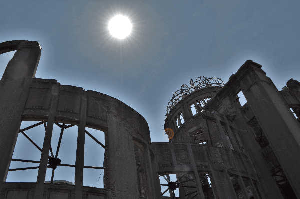 Picture of the A-Bomb dome with the sun shining overhead