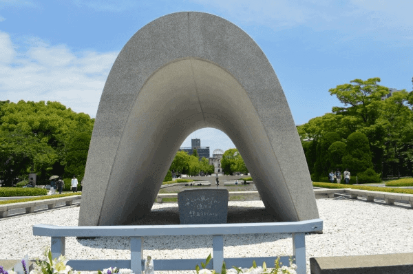 Picture of the grey stone memorial to atomic bomb victims