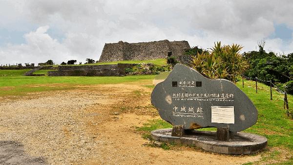 Things to do in Okinawa - Nakagusuku Castle Ruins - Poppin' Smoke